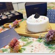 台中甜點推薦.增進感情的酸香母親節蛋糕〈赫拉〉──PEERAGER畢瑞德