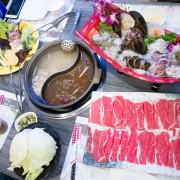 【三重菜寮】辣貴妃鴛鴦火鍋,火鍋推薦、三重麻辣火鍋推薦