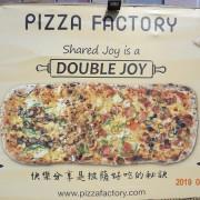 草悟道廣場~披薩工廠~有沙坑歡樂的親子餐廳~