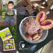 【甜點冰品】Bears倍爾思冰淇淋 義式手工的纏綿 黑森林巧克力 馬達加斯加香草牛奶 紐西蘭奇異果優酪 百香鳳梨優酪 巧園雪花冰