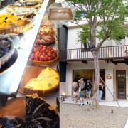 新竹東區│一百種味道三民店-新竹推薦甜點店,老宅庭院好拍空間還有選物可買,近巨城 - 藍色起士的美食主義
