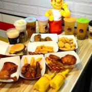 【台北大安區│美食】頂呱呱TKK X 美國功夫茶Kung Fu Tea。吃炸雞就是要配珍奶啊,首間旗艦店,忠孝敦化1號出口旁