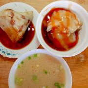 吃。高雄|左營區|左營大路美食。整體餐點口感值得樂天小高推薦「左營城隍廟旁肉粽·碗粿·肉圓」。