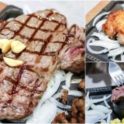 新北中和美食-鬥炙原味炙燒牛排-饕客首選的16oz超厚實安格斯肩胛牛排/冷藏濕式熟成牛排/永安市場站美食