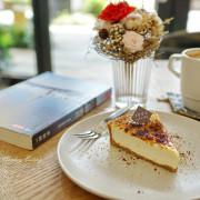 【台中豐原】靜謐悠閒的白色空間『1002 cafe&shop』。手作早午餐。下午茶。甜點│享受輕豪宅優美庭院│上騰御寶一樓