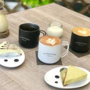 『愛吃喝』你相信緣分嗎?來【覺咖啡】點一杯屬於自己的咖啡吧!