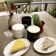 【新竹美食】竹北 覺咖啡│竹北咖啡廳推薦 尋找屬於你的靈感特調 有緣人詩籤等著你