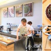 日系風格甜湯店,一碗征服你的少女心:豆的甜湯輕食 - 熱血玩台南。跳躍新世界