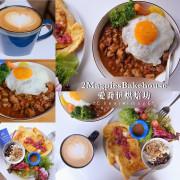 ▶【台中-西區】2 Magpies Bakehouse 愛喬伊烘焙坊☞新鮮食材兼具營養的手作早午餐,亦有多款麵包可以購買!台中下午茶/咖啡館/寵物友善餐廳!