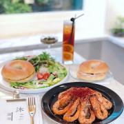 [食記] 台中 - 北區/一中街【沐 Muweichai。微菜餐酒館】有機天然食材!!!堅持以最高品質創作如藝術品般的料理