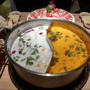 [泰滾]冬陰功加上椰奶鍋, 炎夏也能讓人食慾大開的鴛鴦鍋