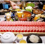 台中也有超萌小熊鍋,整罐高大鮮乳自己加,白飯、鴨血、豆腐吃到飽,壽星再送浮誇長肉盤!!
