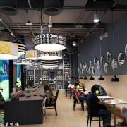 【新北-新店區】IKEA宜家家居 新店店 IKEA Café & 宜家家居餐廳