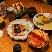 大安區居酒屋推薦:澎派系海鮮丼飯&隱藏式特色酒吧— 魚君 さかなくん 鮮魚專門居酒屋&ESIDE BOND酒吧