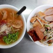 吃。高雄 楠梓區  食尚玩家採訪過,飄香超過35年,在地知名的鴨肉料理「後街鴨肉羹」。