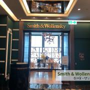 【台北】smith & wollensky亞洲第一間餐廳!穿著prada惡魔與巴菲特愛店