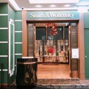 [台北美食] 南山微風47F景觀牛排館「Smith & Wollensky Taipei」#101站 #信義區 #市政府