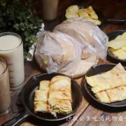 澎湖人氣早餐/宵夜『鹹水號豆漿蛋餅小賣所』澎湖科大周邊/鐵鍋蛋餅