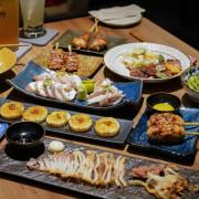 【台北美食】吟風炭火料理 林森北路 居酒屋 中山區 