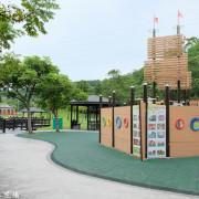 【桃園-大溪區】大溪河濱公園海盜船兒童遊戲場