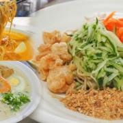 獨特南洋風味之三京食堂,特製拉麵配上獨家湯頭超正點 x 隨時想再訪、高雄涼麵推薦(鄰近三多百貨商圈) - 跟著尼力吃喝玩樂&親子生活