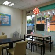 【新北市入館深造美食之五】:蘆洲仁愛智慧圖書館旁丼食堂