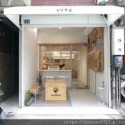 Vurr Coffee|清新奶油白色系咖啡小店【台中市】