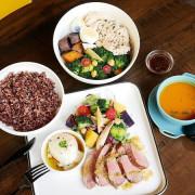 奧兒法輕食健身餐 - 台中南屯健康餐新選擇  誰說健康餐盒一定很無聊  專業大廚利用功夫料理  讓健康和美味不衝突