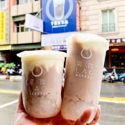 LAG累擱鮮奶茶 喝的到芋頭的超狂芋泥西米露 新竹手搖飲料店推薦...