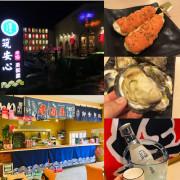 [小琉球美食] 筑安心串燒·居酒屋|全球最大的日式居酒屋,風味絕佳的串燒、烤物令人驚豔!親友相聚小酌好放鬆~