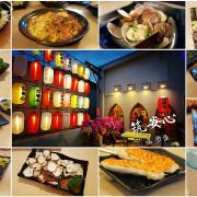 Food|屏東小琉球|筑安心串燒居酒屋-超新鮮海鮮料理、樣樣驚艷的美味串燒,彷彿走進日劇的道地居酒屋