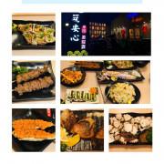 《屏東 小琉球》筑安心串燒居酒屋–空間寬敞、海鮮串燒樣樣新鮮美味,彷彿置身日本的小琉球必訪美食!