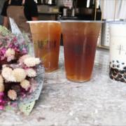 【半糖少冰】桃園飲料推薦 新鮮茶湯熬煮無添加 一整個檸檬入料 手工現熬珍珠搭配鮮奶 濃醇香好滋味不容錯過