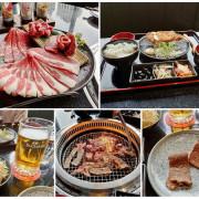 來【柏克金燒肉屋】吃午餐吧!厚切炸豬排定食、雙人燒肉套餐