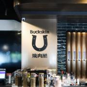 柏克金燒肉屋 Buckskin Yakiniku