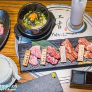 上吉燒肉給你頂級日式燒烤食材+專人桌邊代烤/燒肉自由配一個人也能吃
