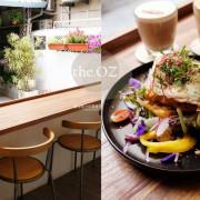 台中西區│the.OZ-審計新村商圈旁隱密巷弄老宅,來自彰化的澳式早午餐 - 藍色起士的美食主義