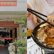 台中在地人推薦美食|到(新)上海灘租界地,感受懷舊復古,品嚐酒香四溢的麻油雞鍋,CP值高、平價美味