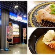 大里壽司|はま壽司HAMA SUSHI大里店-平價迴轉壽司店選擇多又好吃|大里軟體園區