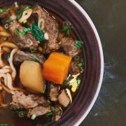 呷麵 家常麵食滋味。牛腩麵、肋排麵、水餃 台北士林區・葫蘆堵