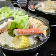 【台中潭子區】超澎湃平價小火鍋不用一百五,還可享有獨家肉燥飯、紅茶無限使用『上品味小火鍋』