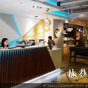 【Tw】旅巷自在輕旅 LooshA Hostel|台中火車站背包客棧,用心讓共享也能住得自在舒服