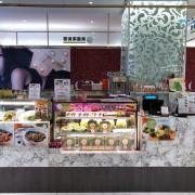 [台北]微風南山NICE GREEn美蔬菜廚房/必點口齒留香松露脆餅/為自己的健康加分