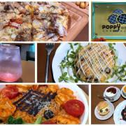 [新北三峽早午餐 ] Poppy Waffle/義大利麵、PIZZA及下午茶咖啡/平價套餐/比利時鬆餅
