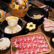 【基隆美食】暖鍋物 義二路店|基隆火鍋|澎派菜盤|宵夜|