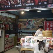 大福手作~淡水老街不能錯過傳統粽子美食