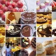 甜心一點 DIY 烘焙坊-板橋店 和 甜心一點 DIY 烘焙坊-桃園店 的位置與地圖