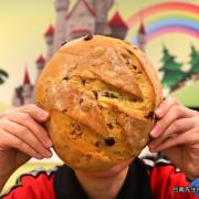 台南麵包店/跟臉一樣大的麵包/全台獨家聖誕節限定/每天只賣2.5小時/限量供應沒預訂保證買不到/老饕帶路超隱密巷弄美食