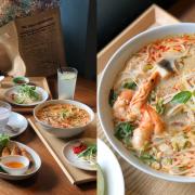 【新竹北區】金福越式河粉☞承襲傳統越南風味的越式料理,以真材實料的道地美食抓住你的胃!