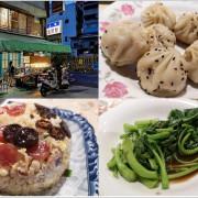 【高雄美食】綠川街上海生煎包~一咬就噴汁,巷弄內的老饕級美食,邊吃飯還能邊唱卡拉OK唷!